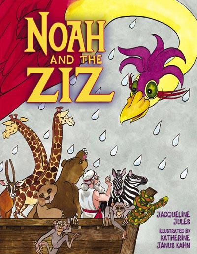 Noah and the Ziz