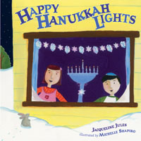 Happy Hanukkah Lights